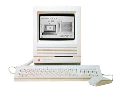 Macintosh SE 30